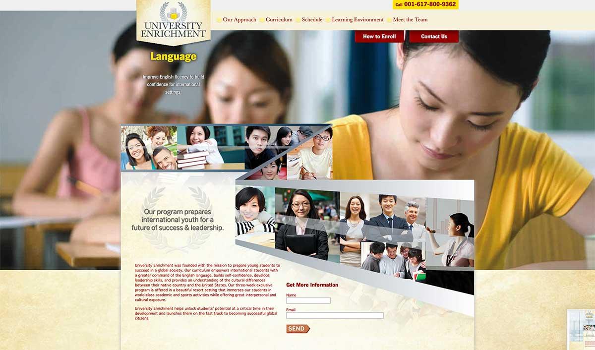 University Enrichment page